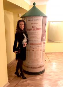 В Малом Театре