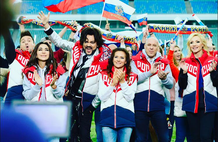 «Забей, Россия!»