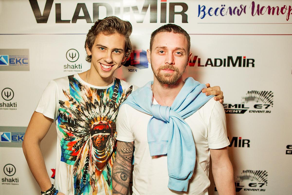 VladiMir и Serghey Grey