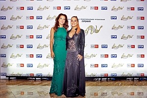 Елена Север и Анастейша