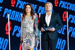 Большой весенний фестиваль «Звёзды Русского Радио»