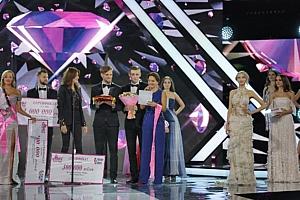 Вручение наград победиделнице конкурса Мисс Русское Радио