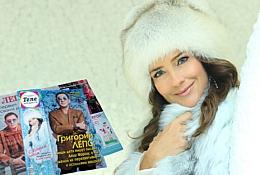 На специальной обложке новогоднего номера «Теленедели»