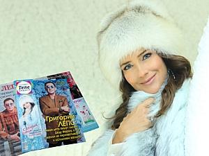 Елена Север в новогоднем номере Теленедели