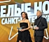 "11th International Music Festival ""White Nights of St. Petersburg"""